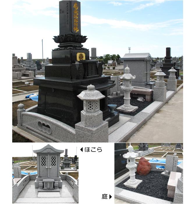 オリジナル墓事例