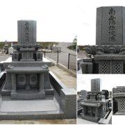 和洋墓事例
