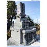 和墓:大島石